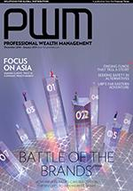 PWM 1218 cover